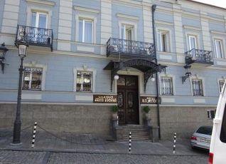 Hotel Old Metekhi 写真