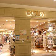紀伊國屋書店の隣にある雑貨ショップ