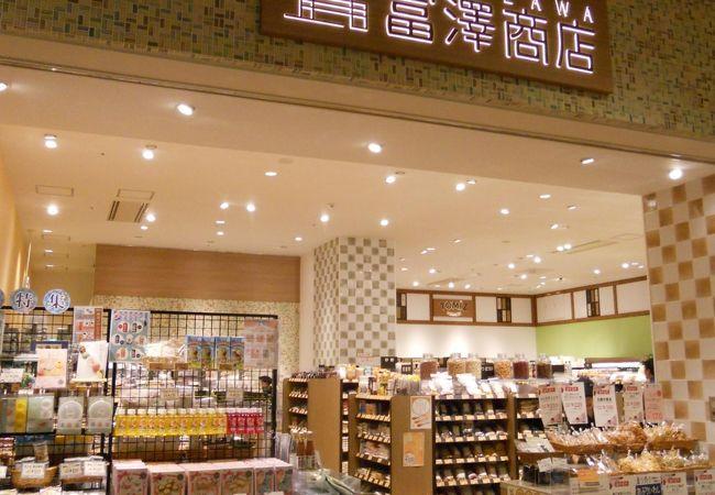 富澤商店 (ららぽーと豊洲店)