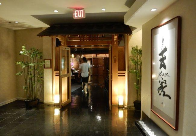 シェラトン2階の和食屋さん。