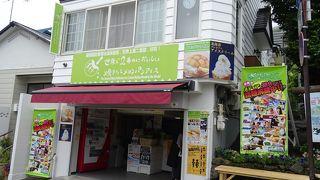 世界で2番めにおいしい焼き立てメロンパンアイス 函館元町店