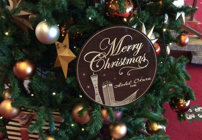 ホテルオークラ神戸のクリスマス