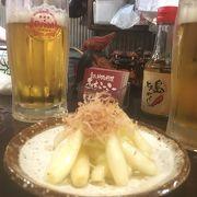 沖縄を楽しめる!!