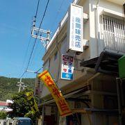 座間味島の商店