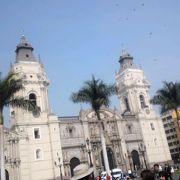 ペルーでいちばん古いカテドラル