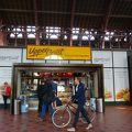写真:ヤムヤム (コペンハーゲン駅店)
