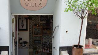 Retro villa ApS