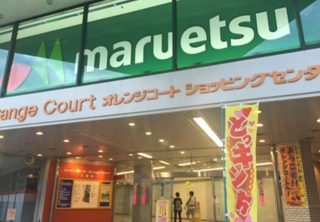 どこか懐かしいショッピングモール