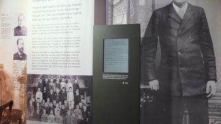 フリードリヒ エーベルト記念館