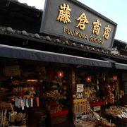 「成田山新勝寺」への参道沿いにあります