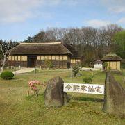 江戸時代の村長住宅がある