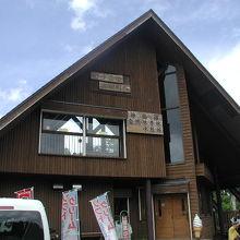 ザ・山小屋