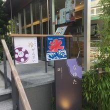 椎名町の寺カフェ