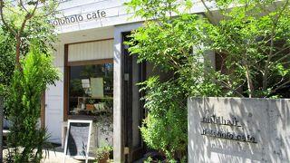holoholo cafe