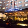 台北喜来登大飯店