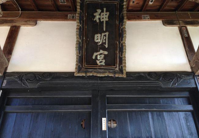 大湊駅から近い神社