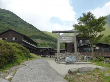 法華院温泉山荘 写真