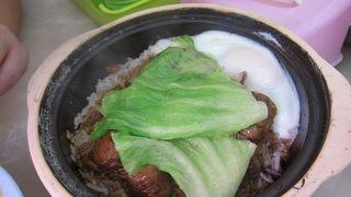 Yee Fung! 美味しいです。