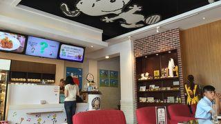チャーリーブラウンカフェ (高雄店)