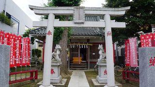 一色稲荷神社
