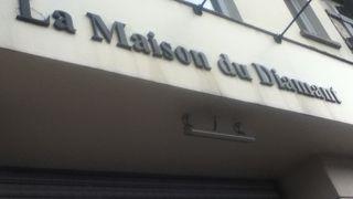 ラ メゾン デュ ディアマン