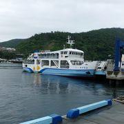 加計呂麻島への海の足。