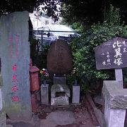 東昌寺の跡地