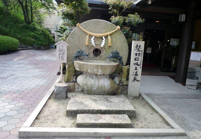 WASHU BLUE RESORT風籠