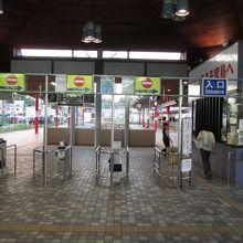 広電宮島口駅
