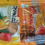 台湾の食品土産が揃っています