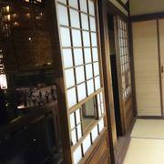 夏目漱石ゆかりの部屋
