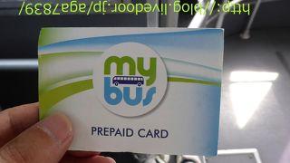 マクタン・セブ国際空港からMyBus:マイバスの利用でSM City Cebuへ