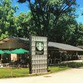 写真:スターバックスコーヒー 上野恩賜公園店