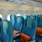 ミヒンランカ航空 (運航停止)