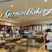 地場産食材を使っているパン屋