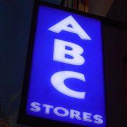 ラスベガスに数店あり
