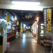 広島駅前の「お好み村」、駅ビルアッセよりたくさんのお好み屋があり楽しい