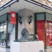 三越のシンボルのライオンがお出迎え!
