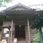 温泉神社ならぬ温泉地蔵