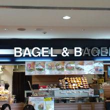 ベーグル&ベーグル 中部国際空港店