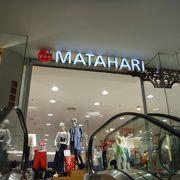 マタハリデパート