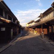 道の両側の昔の家々が見やすい