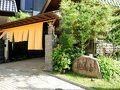 咲花温泉 ぬくもりの宿 翠玉の湯 佐取館 写真
