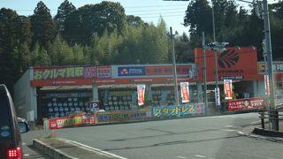オートバックス (成田店)