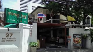 マンゴー ツリー (スリウォン店)