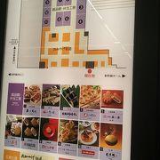 広島駅新幹線改札内コンコースの中にあるお土産品・弁当の売り場等が建ち並ぶ商業施設