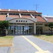 那覇から一番近い空港