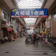 高知の台所的な商店街