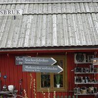 スカンセン野外博物館