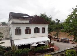 サイナムカン ホテル 写真